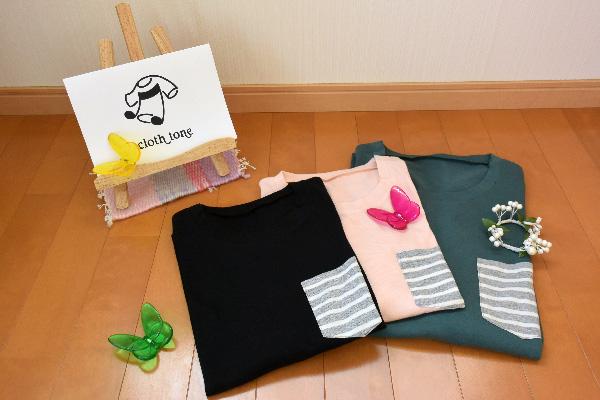 cloth toneの商品紹介